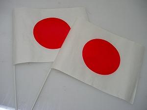 国旗 画像-1