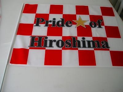 野球 応援手旗